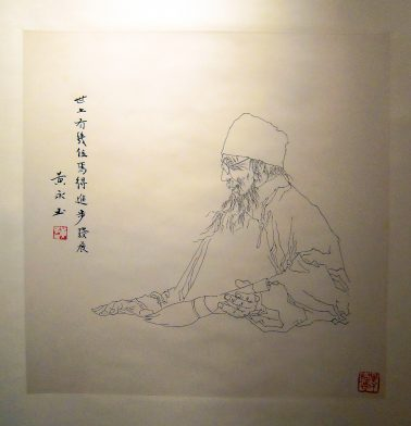 Qi Bai Shi, by Huang Yong Yu, Ink on paper, 68x68cm, HKD58000 (with cert by auction house)