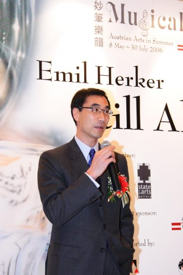 Austrian Art Exhibition - Emil Herker Painting Showcase at Lee Garden Opening, 26-05-2006