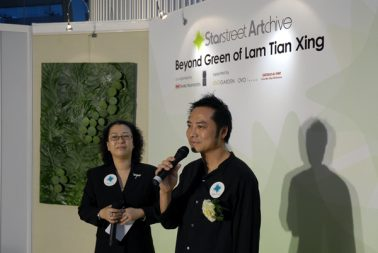 Lam Tian Xing Exhibition at PP3 Opening, 02-08-2006